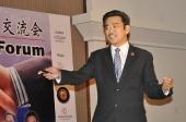2011 asian ceo forum