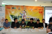 2012 ge mei lia movie press conference
