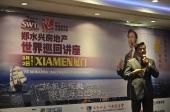 2014 802 World Tour Xiamen