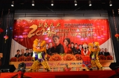 2014 cny_22
