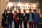 2014 1119 Worldwide Excellence Award