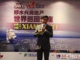 拿督斯里郑水兴:2018年前为房地产投资最佳时机
