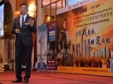 """郑水兴呼吁政府开放政策 从""""东盟效应""""投资钻石8年房地产经济"""